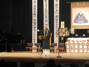 第36回佐賀教区詠唱大会